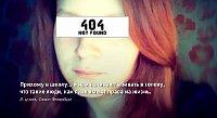 «Дети 404» (Фото: YouTube)