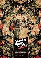 Dokument Jenica&Perla