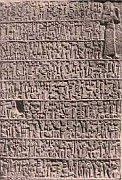 Hittite tablet
