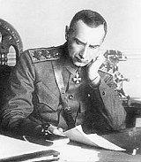Александр Колчак, Фото: Public Domain