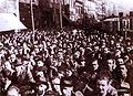 Демонстрация студентов