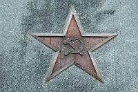 Памятник красноармейцам в районе Брно Кралово поле (Фото: Вилем Фалтынек)