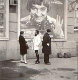 Ярмила и Пегги (Пегги в знаменитых сапогах, которые покорили не только Леонида, но и всю Москву)
