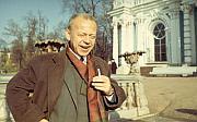 Jirí Sust en Leningrad, 1966