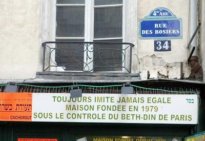 In Paris, one living Jewish neighbourhood is located around Rue de Rossiers