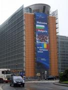 A sign welcoming Bulgaria and Romania into European Union