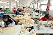 Chinese sweatshop