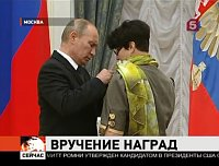 Соня Голечкова и Владимир Путин