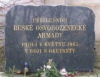 Солдата Русской освободительной армии, погибли в мае 1945 г. в вою с оккупантами