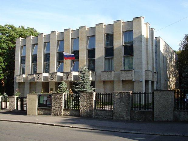 Российский центр науки и культуры в Праге (Фото: Архив Российского центра науки и культуры в Праге)