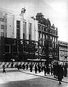 Živnostenská Banka in 1938