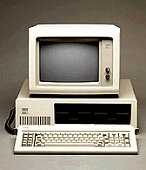 The first IBM PC
