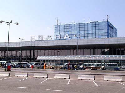 аэропорты скачать mp3: