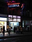 Кинотеатр «Люцерна» (Фото: Кристина Макова)