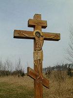 «Вданном случае два вида христианства: российский изападноевропейский» (Иллюстративное фото: Архив Чешского радио - Радио Прага)