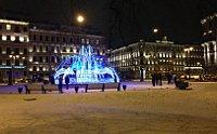 Петербург, Рождество на Манежной площади, иллюстративное фото: Катерина Айзпурвит, Чешское радио - Радио Прага