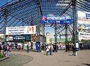 Výstaviště, photo: Barbora Kmentová