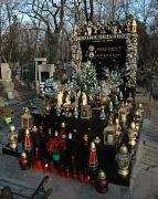 Romská hrobka na Olšanském hřbitově v Praze