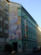 Budova Muzea romské kultury v Bratislavské ulici v Brně