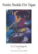 Première Mondiale d'Art Tsigane