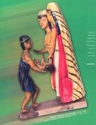 Ernest Dančo: Egypťanky (z katalogu MRK)