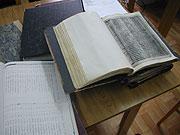 Táborová kniha (Foto: Jana Šustová)