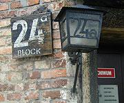 Archiv se nachází v bývalém bloku 24a (Foto: Jana Šustová)