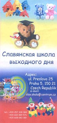 Сценарий православного праздника в детском саду