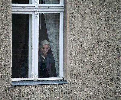 скрытая съемка через окно