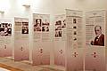 Výstava věnovaná Sigmundu Freudovi, Rakouské kulturní fórum