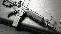 Fusil M4