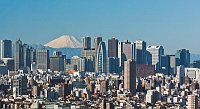 Tokio (Foto: Morio, CC 3.0)