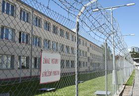 Тюрьма «Панкрац», фото: Филип Яндоурек, «Чешское Радио»