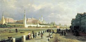 Вид на Московский Кремль с Большого каменного моста, Василий Верещагин, 1879 г.