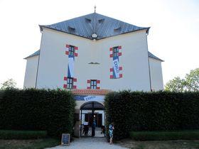Павильон «Звезда», Фото: Катерина Айзпурвит, Чешское радио - Радио Прага