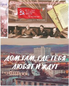 Письма радиослушателей, фото: Чешское радио - Радио Прага