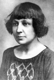 Марина Цветаева в 1924-м году, фото: открытый источник