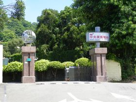 Radio Taiwan (Foto: 玄史生, CC BY-SA 3.0)