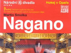 Opera Nagano