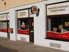 Фото: Tradiční pivovar v Rakovníku