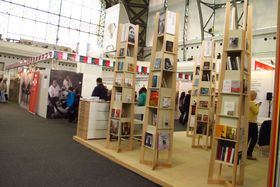 El Mundo del Libro, foto: Kristýna Maková