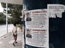 По данным Крымской правозащитной группы, только в июне 2016г. было в Крыму похищено по политическим мотивам 9 человек, Фото: Антон Наумлюк