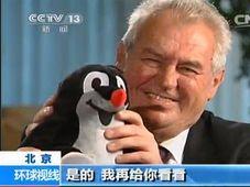 Miloš Zeman, foto: Archiv CNTV