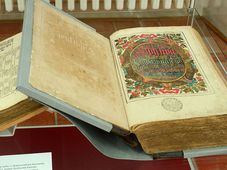 Kralice bible, photo: archive of National Library