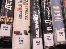 Иллюстративное фото: Christchurch City Libraries, CC BY-NC-SA 2.0