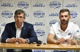 Помощник тренера «Кометы» Камил Покорны и капитан Леош Чермак, Фото: ЧТК