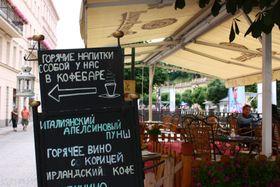 Photo illustrative: Štěpánka Budková