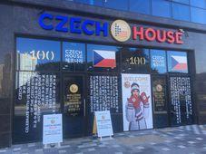 Tschechisches Haus in Pyeongchang (Foto: David Jakš, Archiv des Tschechischen Rundfunks)