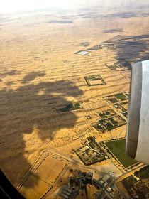 Пустыня неподалеку от Дубая, фото: Subhashish Panigrahi CC BY-SA 4.0