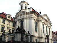 Кафедральный собор свв. Кирилла и Мефодия в Праге